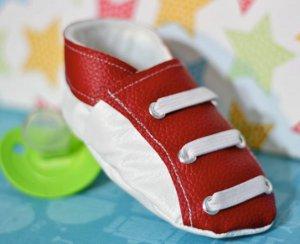 toddler shoe FB Reader Favorites & Pinterest Sewing Trends
