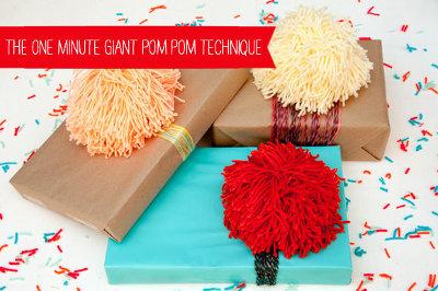 1 giant pom pom 1 How to Make A Giant Pom Pom In 60 Seconds Flat