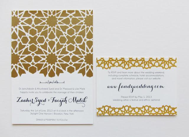 Alive+&+Kicking+Design_Islamic+Geometric+Pattern+Invitations_01